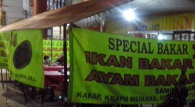 Photo of Arcade Ikan bakar dabu dabu at Jl Agus Salim, Madiun, Indonesia