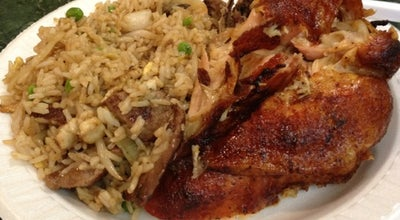 Photo of Chinese Restaurant Peking Chicken at 5811 Woodside Ave, Woodside, NY 11377, United States
