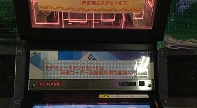 Photo of Arcade 国分バッティングセンター at 久留米市, Japan