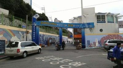 Photo of Trail 절영해안산책로 at 영도구 남항서로70번길 84, 부산광역시, South Korea