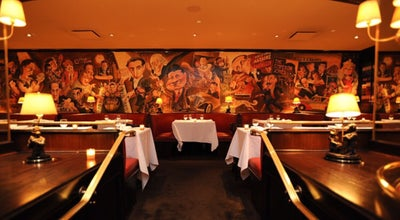 Photo of Other Venue Monkey Bar at 400 Chambers St, New York, NY 10282