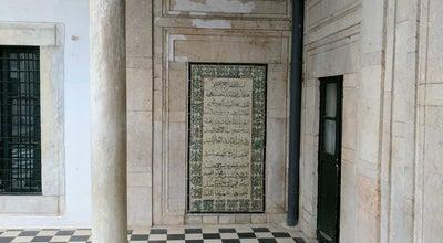 Photo of Library Ecole Rachidia | مدرسة الراشدية at Tunis, Tunisia