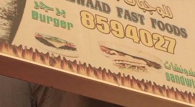 Photo of Burger Joint بوفية أزواد at Rakah, Saudi Arabia