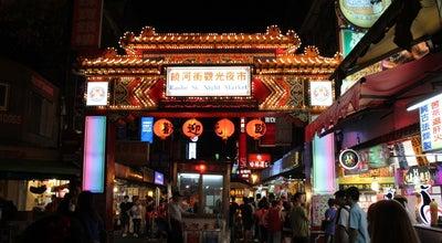 Photo of Tourist Attraction Raohe Street Night Market at 松山區八德路四段及撫遠街間, Taipei 105, Taiwan