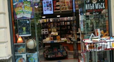 Photo of Bookstore Хеликон at Цар Симеон Велики 102, Стара Загора, Bulgaria