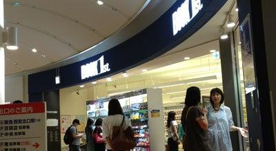 Photo of Bookstore ブックファースト 阪急西宮ガーデンズ店 at 高松町14-2-405, 西宮市 663-8204, Japan
