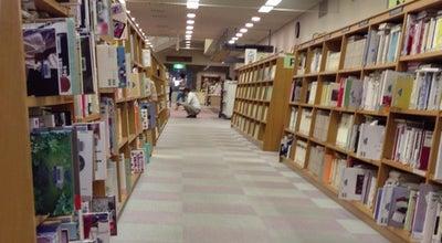 Photo of Library 川西市立中央図書館 at 栄町25-1, 川西市 666-0033, Japan