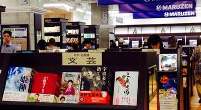 Photo of Bookstore 丸善 京都本店 at 中京区河原町通三条下ル山崎町251, Kyoto 604-8031, Japan