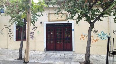 Photo of Greek Restaurant Το Στέκι του Ηλία Νο1 at Θεσσαλονίκης 7, Αθήνα 118 51, Greece