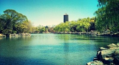 Photo of Lake 未名湖 Weiming Lake at 5 Yiheyuan Rd, Beijing, Be, China