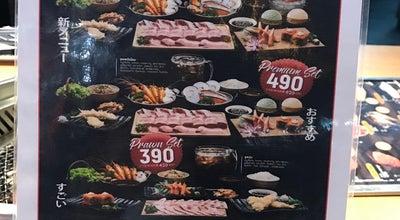 Photo of BBQ Joint Miyabi (มิยาบิ) at Centralplaza Salaya, Sam Phran 73210, Thailand