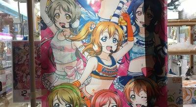 Photo of Arcade コロナワールド メトロポリス福山店 at 一文字町24-1, 福山市, Japan