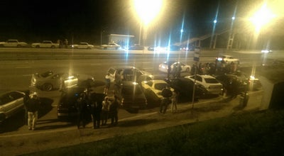 Photo of Racetrack Гонки на академгородке at Остановка Академическая, Russia