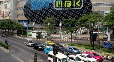 Photo of Building MBK Tower (อาคาร เอ็ม บี เค ทาวเวอร์) at 444 Phaya Thai Rd, Pathum Wan 10330, Thailand