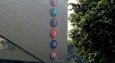 Photo of Movie Theater satyam cineplex nehru place at India