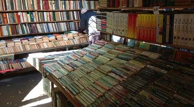 Photo of Bookstore Книжный Рынок at Ул. 40 Лет Победы, 11, Краснодар, Russia
