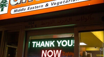 Photo of Middle Eastern Restaurant Ghazale Restaurant at 504 Bloor Street West, Toronto, Canada