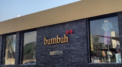 Photo of Clothing Store Bambah at Jumeirah Beach Road, Dubai, United Arab Emirates