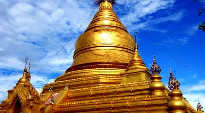 Photo of Buddhist Temple Kuthodaw Pagoda at 63rd Street, Mandalay, Myanmar