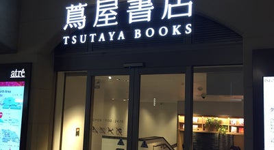 Photo of Bookstore 浦和 蔦屋書店 at 浦和区高砂1-16-12, さいたま市 330-0063, Japan