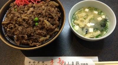 Photo of BBQ Joint 焼肉うえしま苑 at Japan