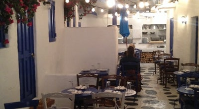 Photo of Mediterranean Restaurant Souvlaki GR at 116 Stanton St, New York, NY 10002, United States