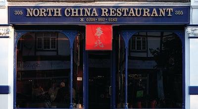 Photo of Chinese Restaurant North China Restaurant at 305 Uxbridge Road, London W3 9QU, United Kingdom