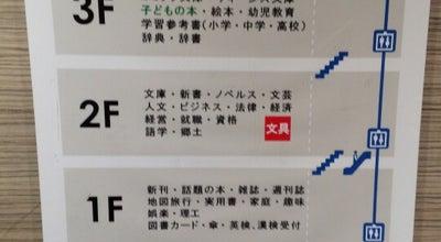 Photo of Bookstore 住吉書房 元住吉店 at 中原区木月1-22-7, 川崎市 211-0025, Japan