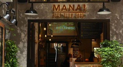 Photo of Restaurant Mana! Fast Slow Food at G/f 92 Wellington Street Central, Hong Kong, Hong Kong