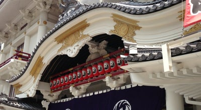 Photo of Theater Kabukiza Theater at 銀座4-12-15, Chuo 104-0061, Japan