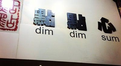 Photo of Restaurant DimDimSum Dim Sum Specialty Store (Mong Kok) at 九龍旺角通菜街112號地下, Hong Kong 000000, Hong Kong