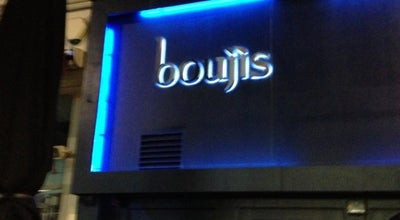 Photo of Nightclub Boujis at 43 Thurloe St, Kensington SW7 2LG, United Kingdom