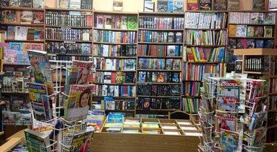 Photo of Bookstore Самый Лучший Книжный Магазин at Ул. Чапаева, 1, Belarus