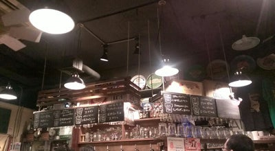 Photo of Pub Qbrick at 平野町4丁目6-12, 大阪市中央区 541-0046, Japan