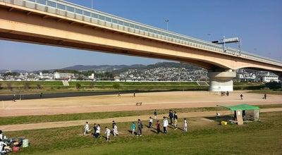 Photo of Park 猪名川運動公園 at 桃園2-1782-1, 池田市 563-0045, Japan