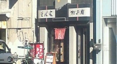 Photo of Japanese Restaurant 松月庵 at 神田司町2丁目6−19, 千代田区, Japan