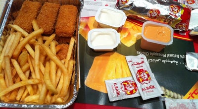 Photo of Fast Food Restaurant Al Baik | البيك at King Fahd St., Jeddah 23443, Saudi Arabia