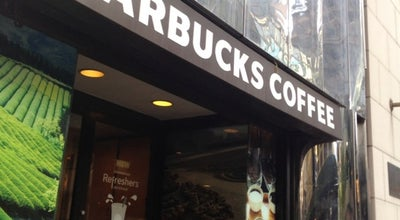 Photo of Coffee Shop Starbucks at 125 Park Ave, New York, NY 10168, United States