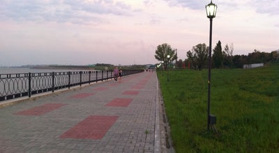 Photo of Beach Новая набережная at Ул. Социалистическая, Таганрог 347900, Russia