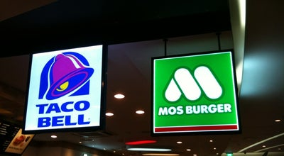 Photo of Fast Food Restaurant Taco Bell at 송파구 올림픽로 240, 서울특별시 05554, South Korea