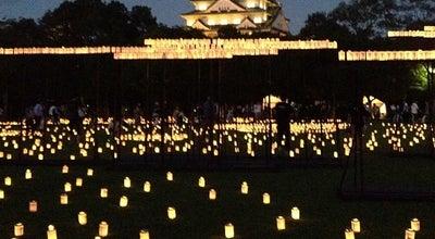 Photo of Garden 大阪城 西の丸庭園 at 中央区大阪城, 大阪市, Japan