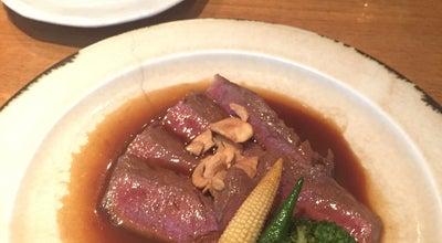 Photo of Restaurant Wappoi at 緑区橋本3-13, Sagamihara 252-0143, Japan