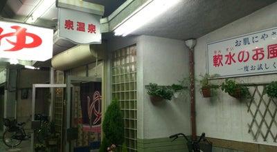 Photo of Spa 泉温泉 at Japan