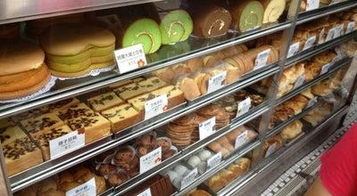 Photo of Restaurant Hoover Cake Shop at 衙前圍道136號, Hong Kong, Hong Kong