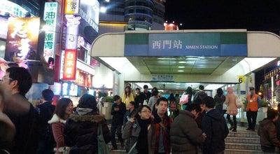 Photo of Subway 捷運西門站 MRT Ximen Station at 寶慶路32之1號b1, 臺北市 100, Taiwan