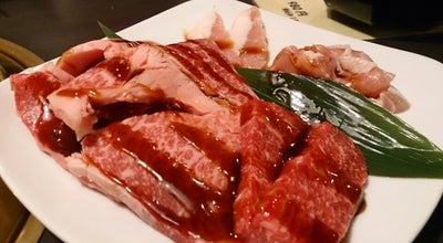 Photo of BBQ Joint 炭火焼肉 カルビ亭 at 西大路町6-5, 草津市 525-0037, Japan