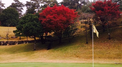 Photo of Golf Course 箕面ゴルフ倶楽部 at 畑3-11, 池田市 563-0021, Japan