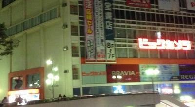 Photo of Bookstore ジュンク堂書店 藤沢店 at 藤沢559, 藤沢市 251-0052, Japan