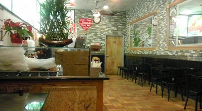 Photo of Chinese Restaurant Little China City at 371 E Fordham Rd, Bronx, NY 10458, United States