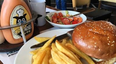 Photo of Burger Joint Moses (מוזס) at Israel